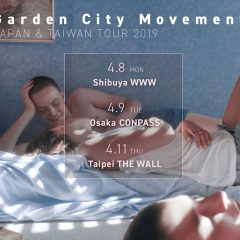 GARDEN CITY MOVEMENT、初来日記念サイン会が決定
