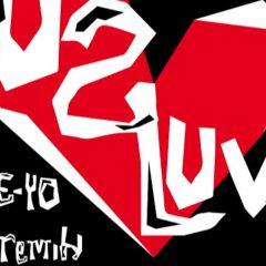NE-YO、最新シングル「U 2 Luv feat. Jeremih」をリリース